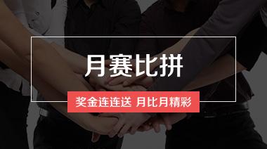 http://imgcd.hexun.com.xcyfg.cn/dasai/images/img2.jpg