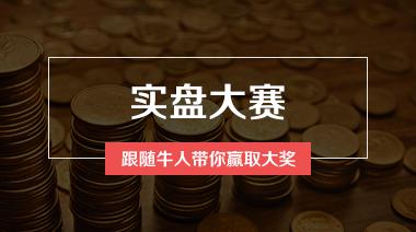 http://imgcd.hexun.com.wugzx.cn/dasai/images/img1.jpg